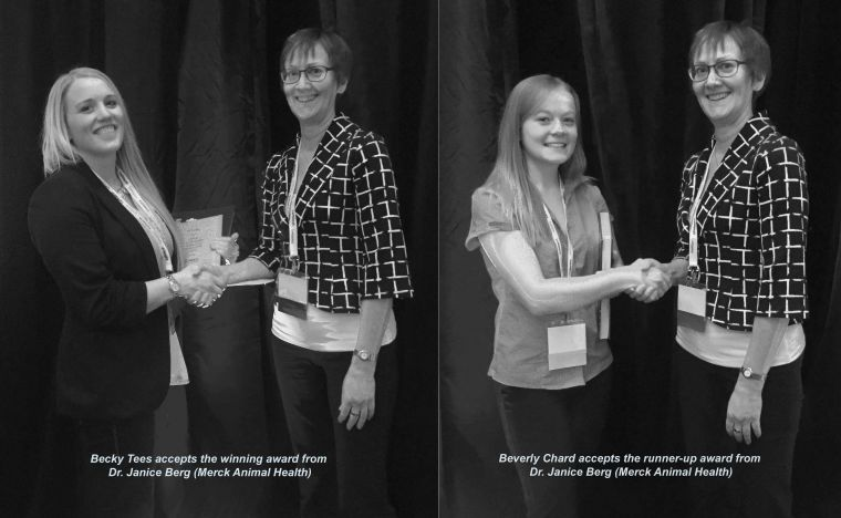 2016 Student Case Competition Winners